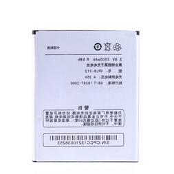 3.8V <font><b>batteries</b></font> <font><b>Rechargeable</b>