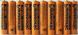 Panasonic HHR-75AAA/B-10 Ni-MH Rechargeable Battery for Cord