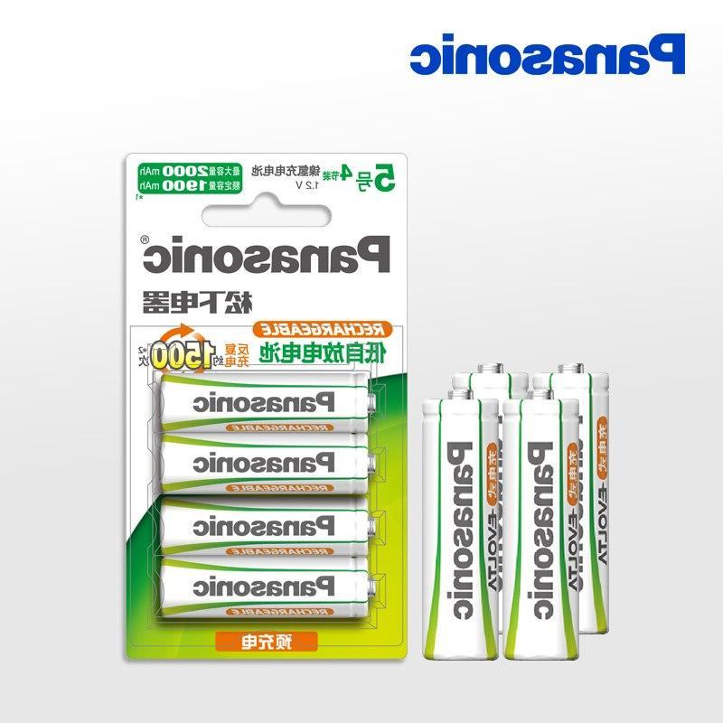 Panasonic 100% AA <font><b>Battery</b></font> 4PCS/LOT 1.2V 2000mAh <font><b>Rechargeable</b></font> NiMH For Toys