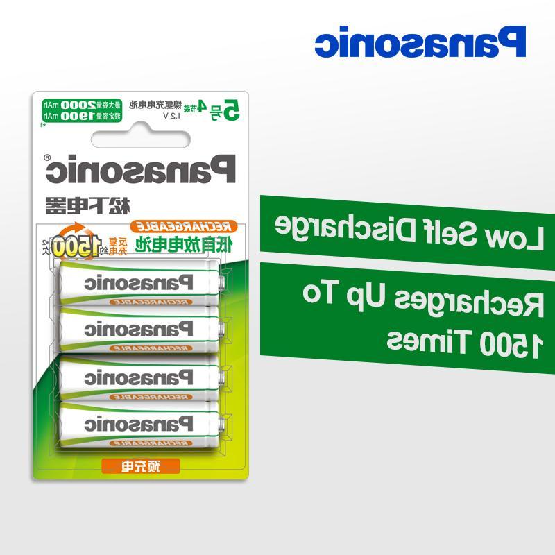 Panasonic 100% <font><b>Battery</b></font> <font><b>Rechargeable</b></font> <font><b>Battery</b></font> aa NiMH Toys