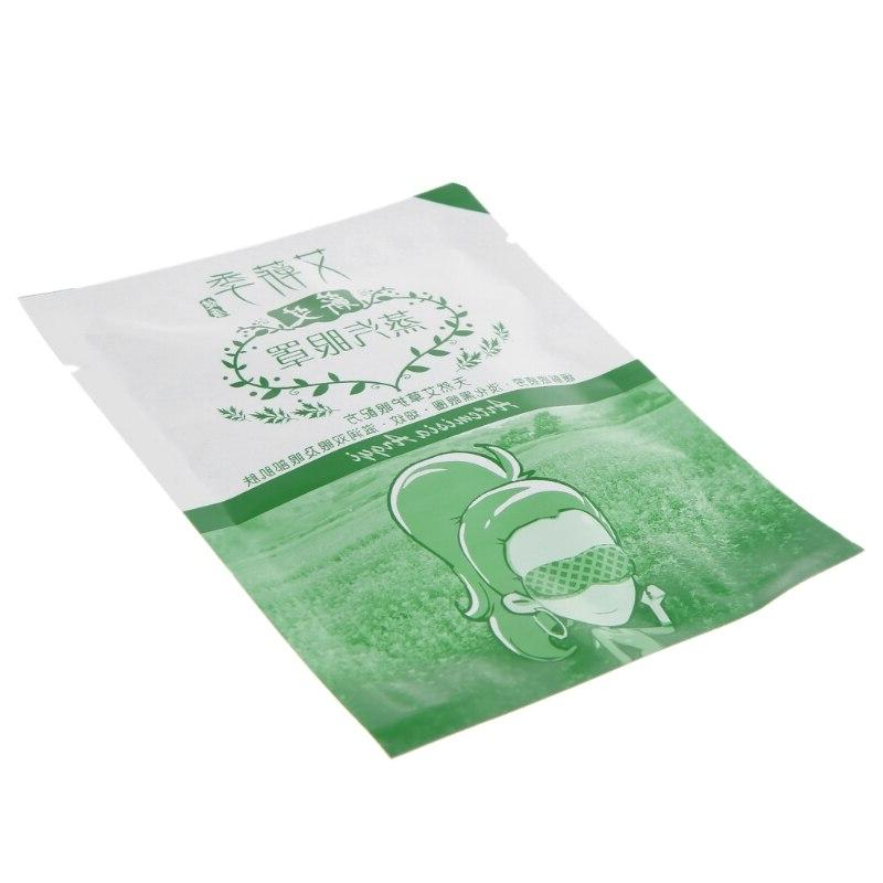 1Pc Steam Warm Mask Patch Wormwood Soothing <font><b>Disposable</b></font> Care SPA New