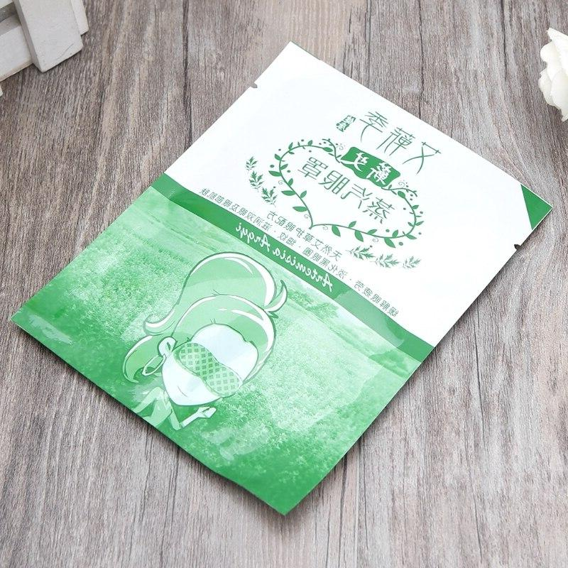 1Pc Steam Eye Mask Patch Wormwood Soothing SPA