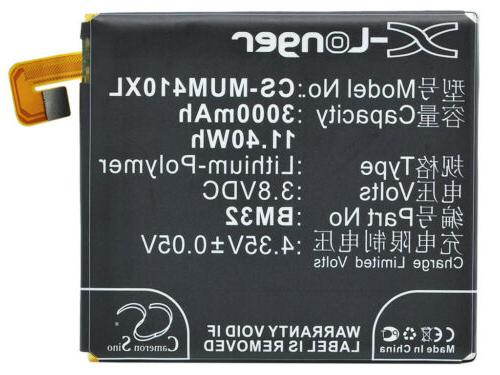 new premium battery for xiaomi 4 mi4