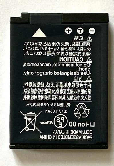 Nikon Rechargeable Battery