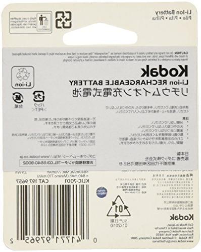 Kodak Battery/KLIC 7001
