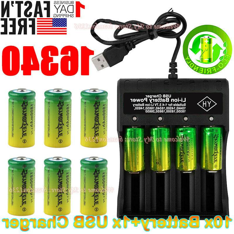 16340 3.7V Rechargeable 4Slot Chargers US