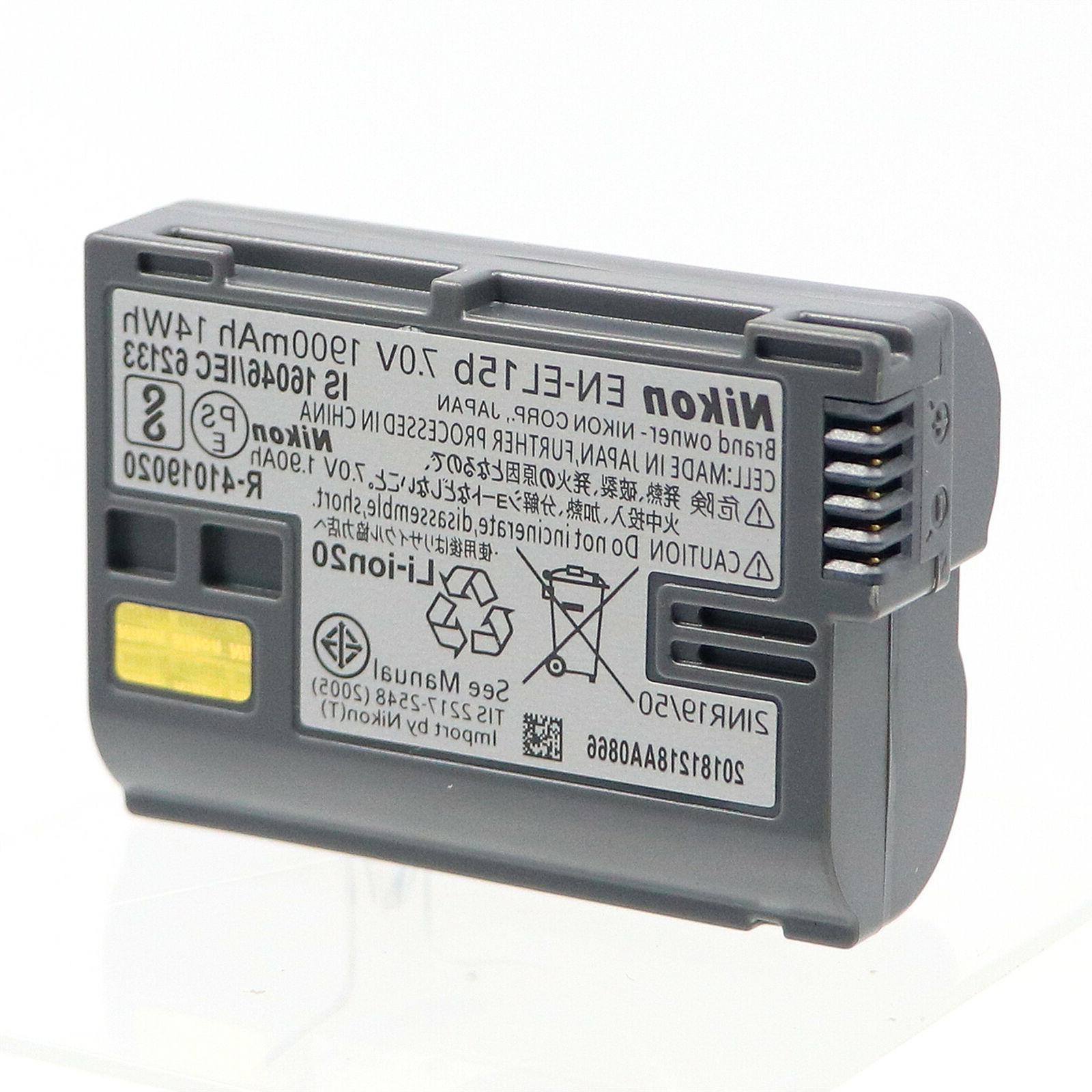 nikon en el15b rechargeable li ion battery