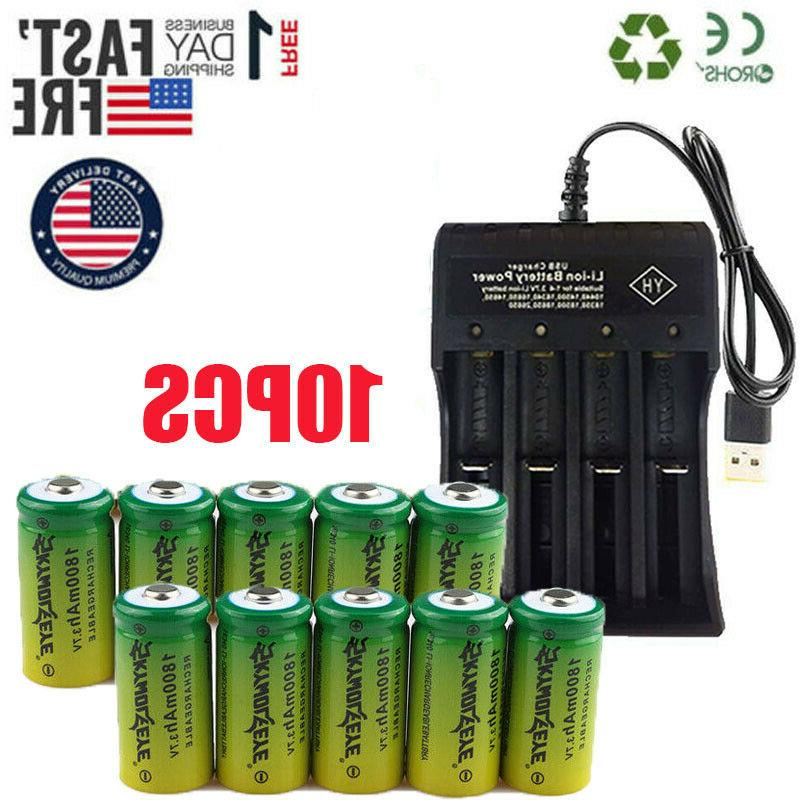 Rechargeable 3.7V CR123A for Netgear Security Lot