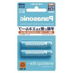 Panasonic Eneloop Lite Rechargeable AA-Light Weight Ni-Mh Ba